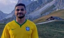 كفر سميع: وفاة الشاب إيهاب فلاح في الولايات المتحدة