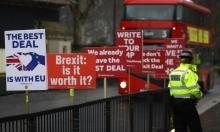 """""""المركزي البريطاني"""": متجهزون لـ""""بريكست"""" بعكس الشركات"""