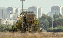 """الجيش الإسرائيلي ينشر """"القبة الحديدة"""" بمحيط تل أبيب"""