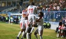 بطولة مصر:  تعادل الزمالك وفوز للأهلي والإسماعيلي