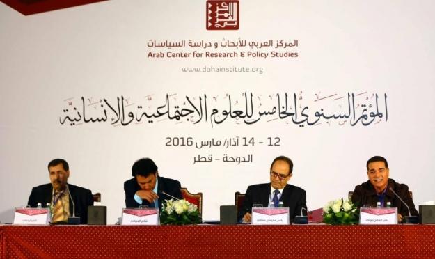 """إصدار كتاب """"الحرية في الفكر العربي المعاصر"""""""