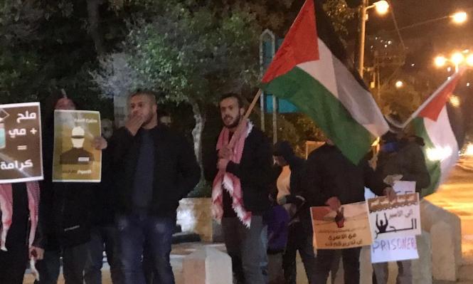 إطلاق سراح معتقلي مظاهرة إسناد الأسرى في حيفا
