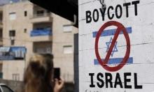 إسرائيل تستدعي السفيرة الإيرلندية بعد إقرار قانون مقاطعة المستوطنات