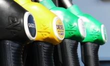 النفط الأميركي يرتفع بعد دعم الانقلاب بفنزويلا