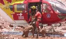 البرازيل: نحو 200 مفقود إثر انهيار سد
