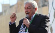 """""""الأناضول"""": """"فتح"""" تتجه لإنهاء حكومة التوافُق الفلسطينية"""