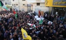 آلاف الفلسطينيين يشيعون جثامين 3 شهداء بالضفة وغزة