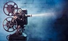 سينما استوديو العلوم | رام الله