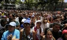 بعد الفيتو الروسي والصيني: تحذيرات أممية من تداعيات الأزمة بفنزويلا
