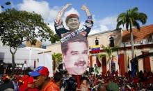 أميركا طلبت من إسرائيل دعم الانقلاب في فنزويلا