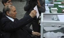 الجزائر: أكثر من 100 طلب ترشُّح للرئاسة بأسبوع وبوتفليقة ليس بينها