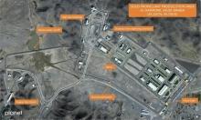 صور جوية تشير إلى قاعدة عسكرية سعودية للصواريخ البالستية