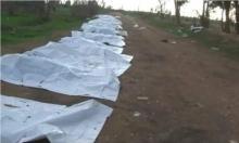 الكونغو الديمقراطيّة: العُثور على 50 مقبرة جماعيّة