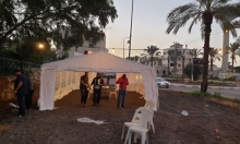 قلنسوة تتصدى للهدم: خيمة اعتصام وتظاهرة اليوم