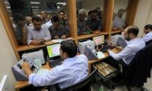 غزة: بدء صرف المنحة القطرية للأسر الفقيرة