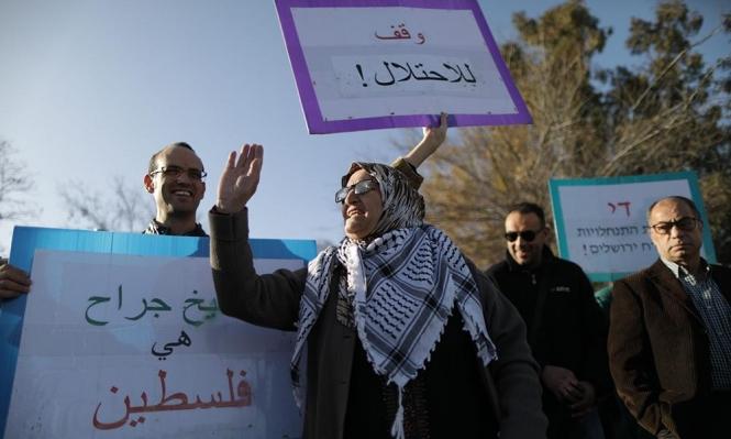 الشيخ جراح: إخلاء لعائلة الصباغ وتوطين للمستوطنين