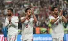 كأس آسيا 2019: إيران تطمح بلقاء اليابان للنهائي الأول بعد 43 عاما
