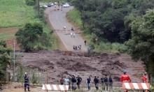 فقدان المئات ومصرع 40 بعد انهيار سد بالبرازيل