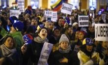 """أميركا تهدد مادورو بـ""""رد قوي"""" في حال التعرض للمعارضة"""