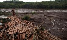 انهيار سد في البرازيل أغرق البيوت بالوحل
