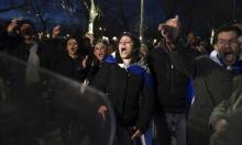 تظاهرة في اليونان ضد تطبيع العلاقات مع مقدونيا