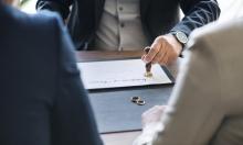 40% من حالات الزواج وعقد القران في المجتمع العربي تنتهي بالطلاق