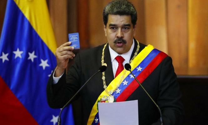 مادورو: فنزويلا تفاوض واشنطن على تبادل مكاتب رعاية مصالح