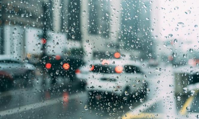 حالة الطقس: منخفض جوي مصحوب بأمطار غزيرة