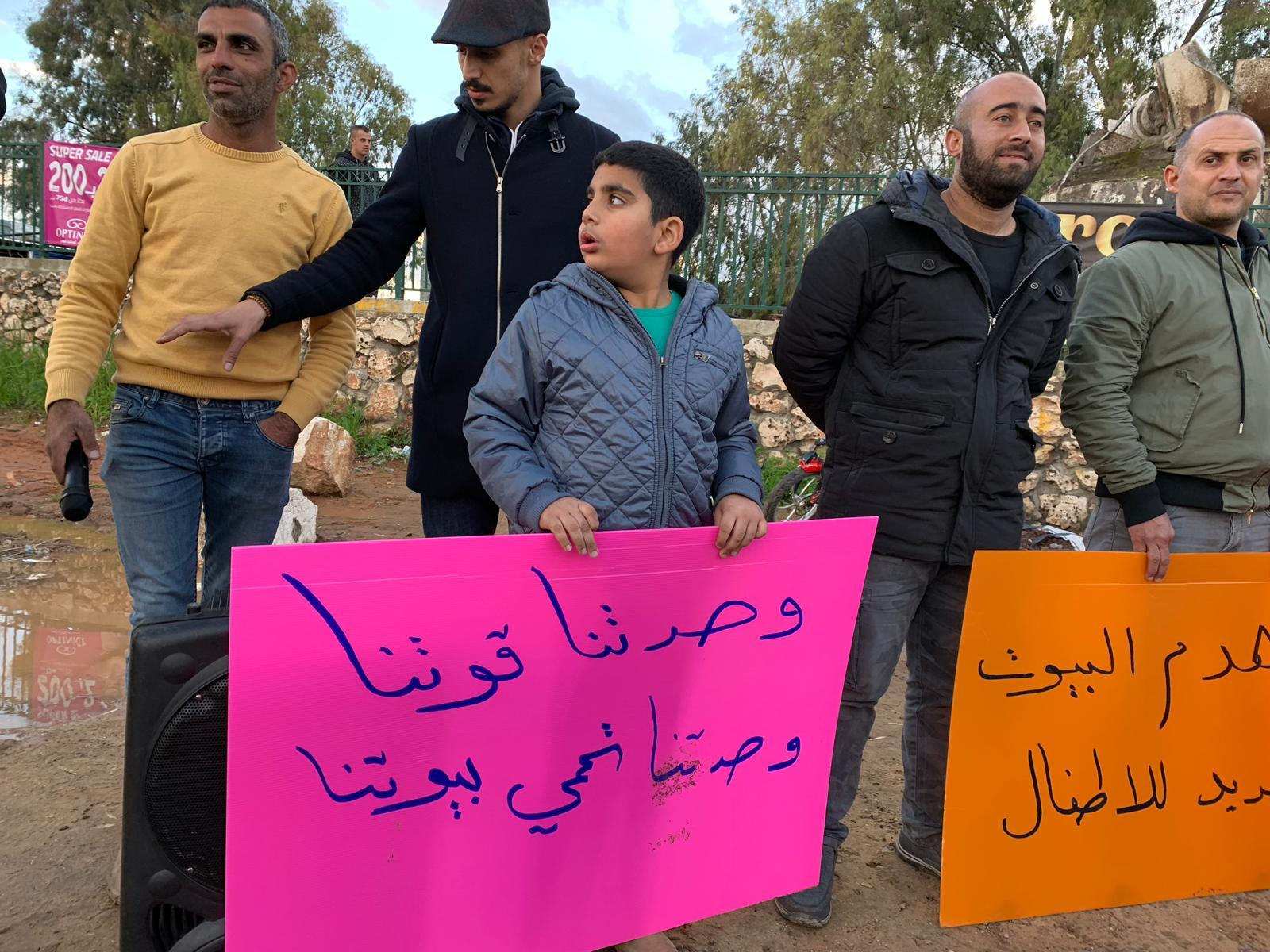 قلنسوة: إصابتان واعتقالات في قمع الشرطة لمظاهرة ضد سياسة الهدم
