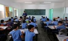 غزة: إصابة مدرس برصاص الاحتلال