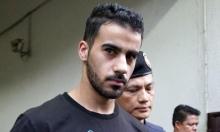"""البحرين تُطالب تايلاند بتسليم لاعب كرة قدم تتهمه بـ""""الإرهاب"""""""