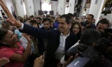 فنزويلا: غوايدو يدعو لتظاهرات ضخمة الأربعاء والسبت