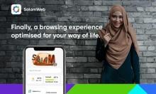 """""""سلامويب"""": متصفح جديد يستند إلى قيم إسلامية"""