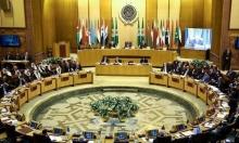 الجامعة العربية تُحذر من العلاقات الإسرائيلية الأفريقية