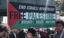 قاض فدرالي أميركي: BDS ليست ضمن حرية التعبير