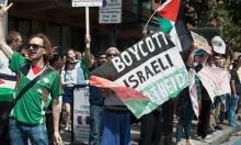 """إلغاء زيارة وفد إسرائيلي لإيرلندا """"احتجاجا"""" على قانون المقاطعة"""
