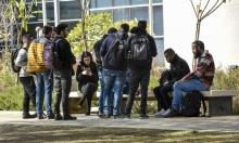 التسجيل للحصول على منح للطلاب الجامعيين لغاية 10 شباط