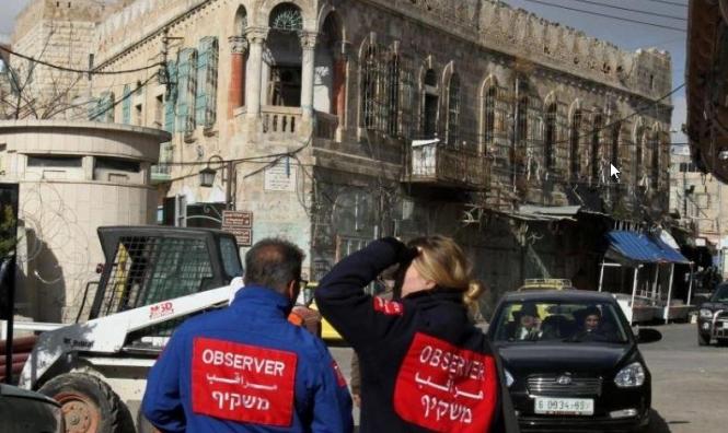 نتنياهو يوقف عمل قوات المراقبة الدولية في الخليل