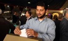 حجازي: المشتركة بمركبات الأربعة أو خوض الانتخابات لوحدنا