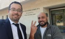 قلنسوة: إطلاق سراح الناشط أشرف أبو علي