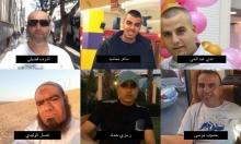 6 ضحايا عرب في جرائم القتل منذ مطلع العام