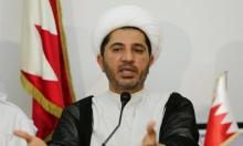 حكم نهائي بالسجن المؤبد لزعيم المعارضة بالبحرين