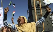السلطات السودانية: أطلقنا سراح جميع مُعتقلي الاحتجاجات