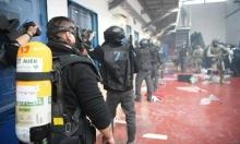 """محكمة الاحتلال العسكرية تخضع لأوامر قائد سجن """"عوفر"""""""