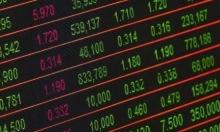 تزايد التخوفات من تباطؤ الاقتصاد العالمي وأزمة اقتصادية عالمية