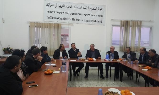 المتابعة تؤجل موعد اليوم العالمي للتضامن مع الجماهير العربية