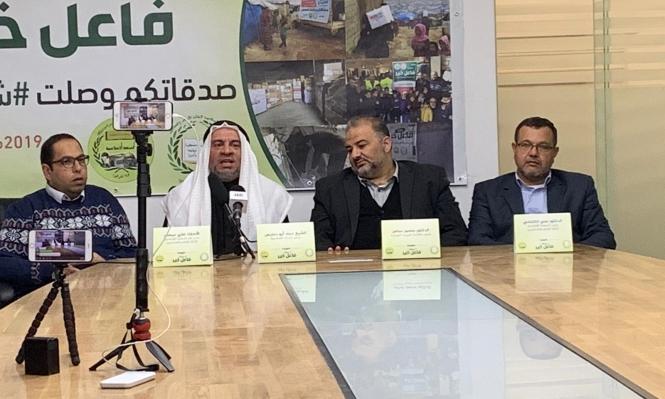 الحركة الإسلامية تنظم مؤتمرا صحافيا حول عمل لجنة الإغاثة