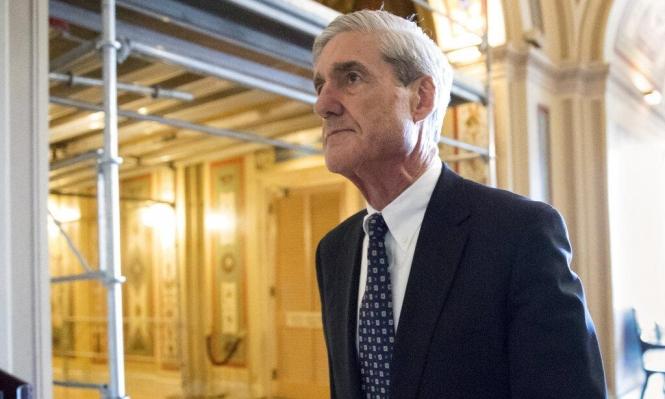 مولر وعلى وشك الانتهاء من التحقيق في تواطؤ ترامب مع روسيا