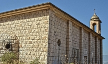 بعد كنيسة معلول: تخريب في كنيسة بانياس
