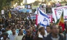 تل أبيب: مظاهرة احتجاجا على مقتل شاب من أصول أثيوبية